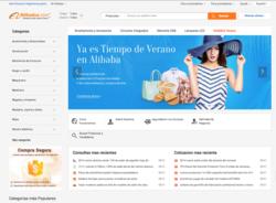 Cupón Descuento Alibaba 2019