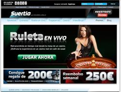 Código Promocional Suertia.es 2019